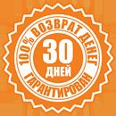30 days - 100% money back guarantee